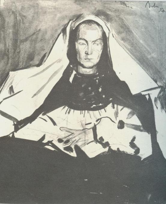 maria-tc483nase-c3aen-viziunea-lui-corneliu-baba