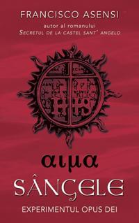 sangele-produs_galerie_mare